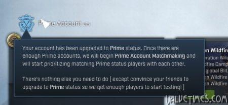 Prime аккаунт в CS:GO