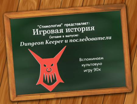 board-73496_1280vvyyvyvyv-kopiya