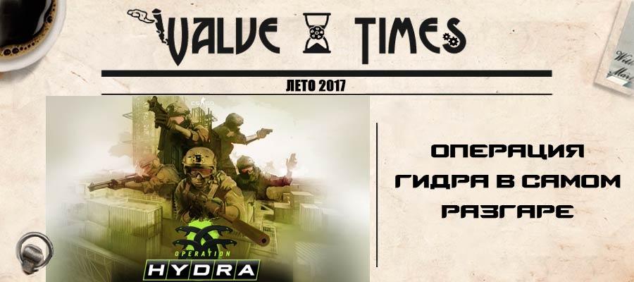Обновление Counter-Strike: Global Offensive. 2017.