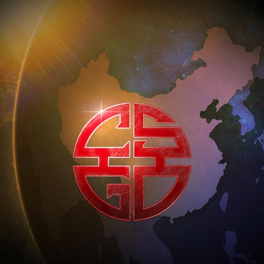 Китай, ты готов?